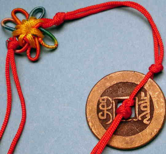 Real Ancient Chinese Money Feng Shui Charm
