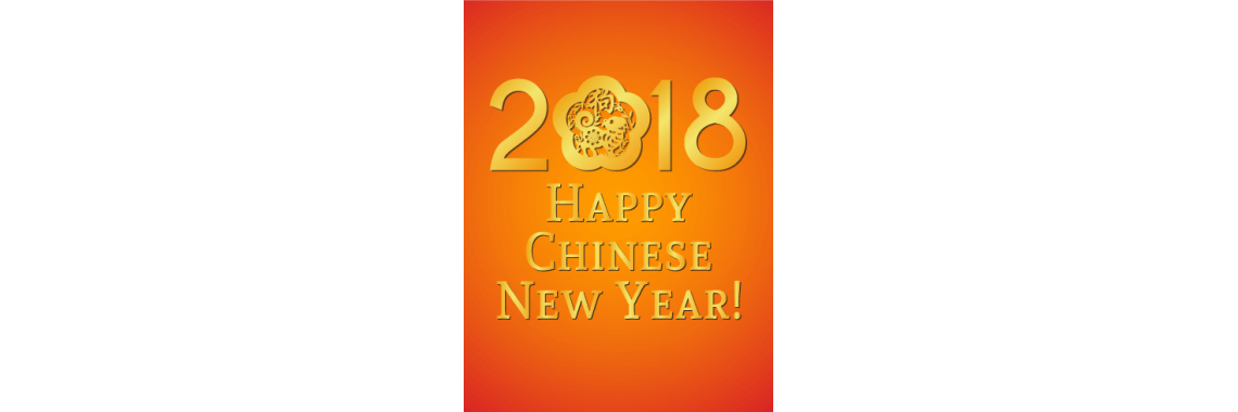 2018 Chinese New Year -the Year of the Dog