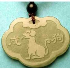 Huotian Jade Dog Pendant