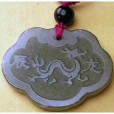 Huotian Jade Dragon Pendant