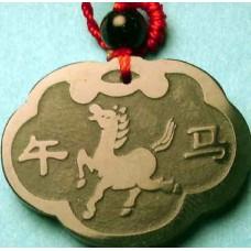 Huotian Jade Horse Pendant