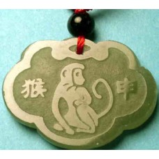 Huotian Jade Monkey Pendant