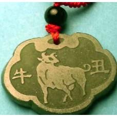 Huotian Jade Ox Pendant