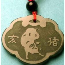 Huotian Jade Pig Pendant