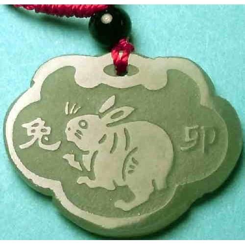 Huotian jade rabbit fengshui jade charm gifts huotian jade rabbit pendant aloadofball Images