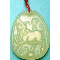 Ox Large  Jade Necklace