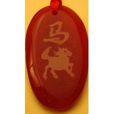 Horse Red Agate Oval Necklace