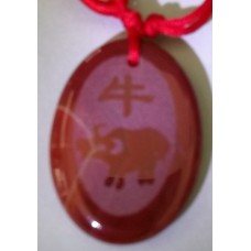 Ox Red Agate Oval Pendant