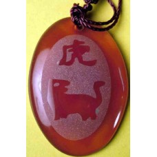 Tiger Red Agate Oval Necklace