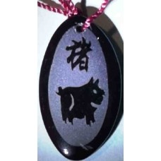 Pig Black Agate Pendant