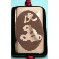 Tiger Black Agate  Rectangle Pendant