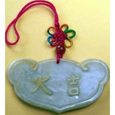 Great Luck Chinese Character Jadeite White Plate
