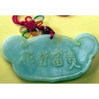 Pair of 2 Well-being Chinese Symbol Jadeite Plates
