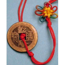 Real Ancient Chinese Coin Feng Shui Charm No.3