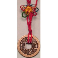 Lucky Ancient Coin Fengshui Charm