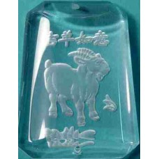 Goat Clear Crystal Rectangle Plate