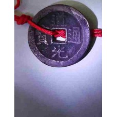 Real Ancient Chinese Coin Feng Shui Charm No.2