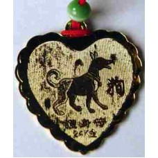 God Protection Gold Charm for Dog Year