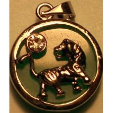Silver Mosaic Jade Tiger Necklace