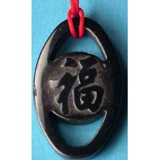 Chinese Happiness Hematite Charm