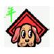Dog 狗