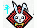 Chinese Zodiac Rabbit, Hare
