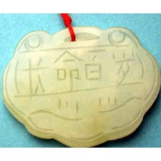Longevity Plate Pendant