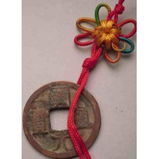 Real Antique Chinese Coin Feng Shui Charm No.1