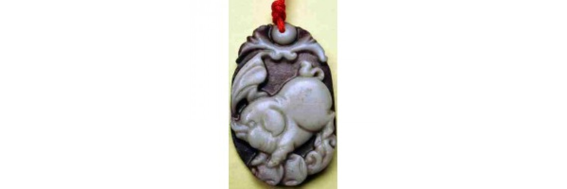 Chinese Purple Jade Zodiac Necklace