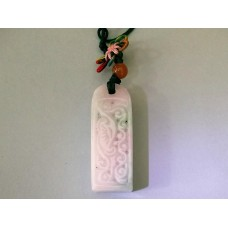 Name Lucy on Jadeite Stamp Bar