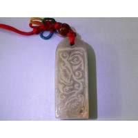 Name Sarah on Jadeite Stamp Bar