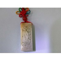 Name Tom on Jadeite Stamp Bar